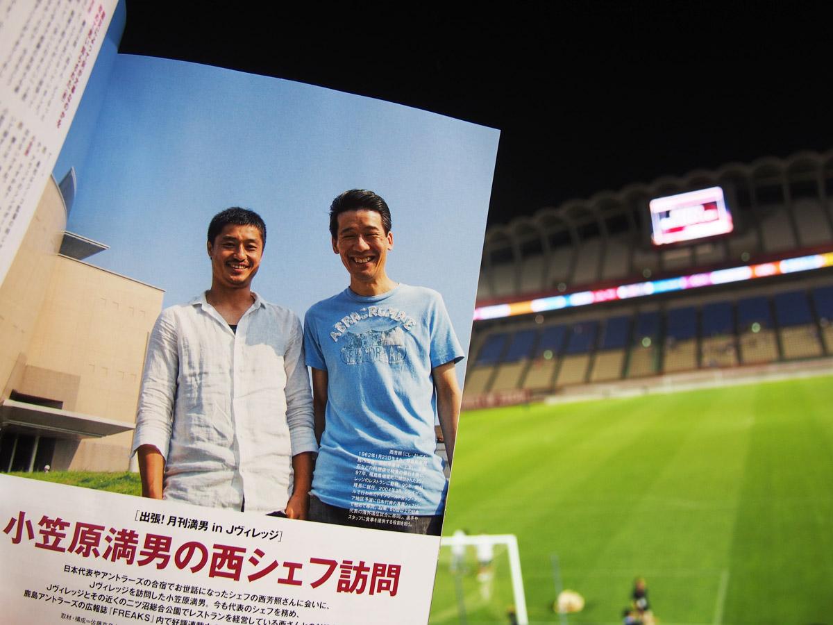 Jリーグサッカーキング10月号